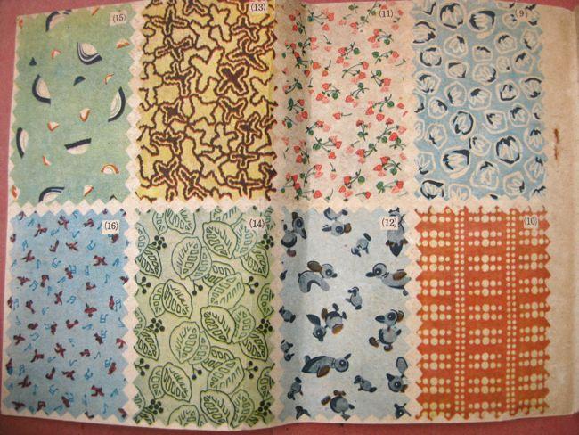 More cute fabrics