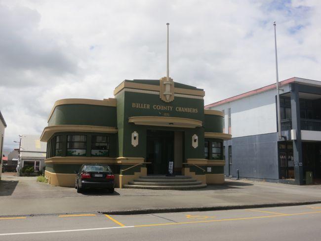 Buller District buildings, Westport, New Zealand