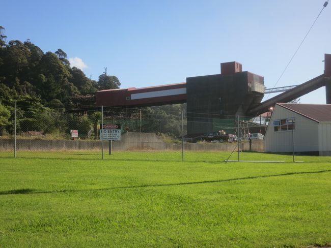 Coal mining Ngakawau, New Zealand
