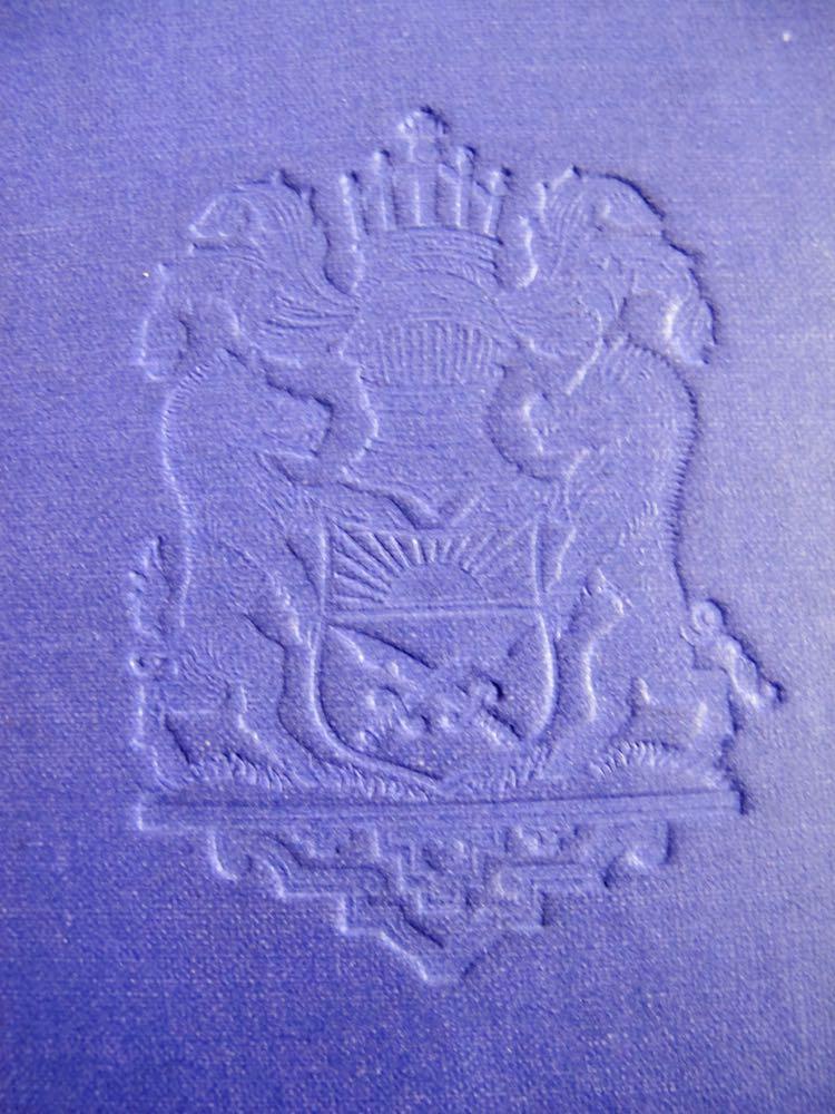 The Carillon of Scarpa thedreamstress.com